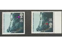 GB Stamp, QE2 1985 34p British Film Year DROPPED HEAD with 'MARGINAL' .... RARE, ERROR, Scarce