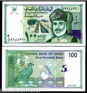 Oman 100 Baisa UNC Beautiful Note # 129