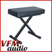 Piano Stool Adjustable