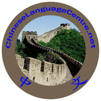 Personalized Chinese Mandarin Lessons with the Best Rate