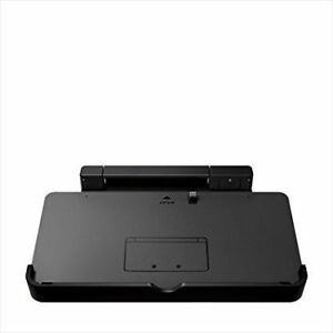 Nintendo 3DS Charging Dock