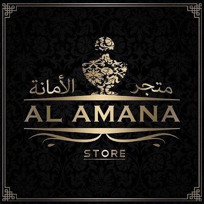 al-amana-store