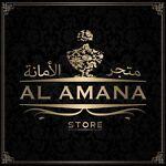 Al Amana Store