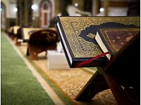 WEEKDAYS EVENING QURAN LESSON WITH TAJWEED ALSO ESSENTIAL ISLAMIC KNOWLEDGE ( LIMITED SPACES)