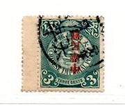 China Inverted Stamps