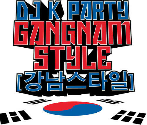 Various Artists - Gangnam Style [new Cd Single]
