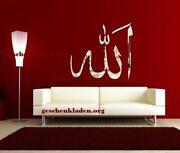 Wandtattoo Allah