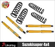 Landcruiser 80 Series Lift Kit