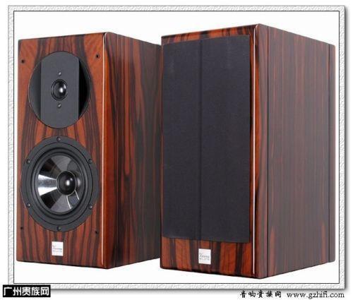 DIY Speaker Kit   eBay