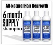 Rogaine Shampoo