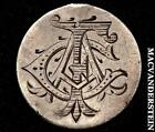 Dime Seated Love Token