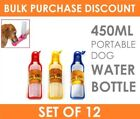 Unbranded Dog Dog Water Bottles