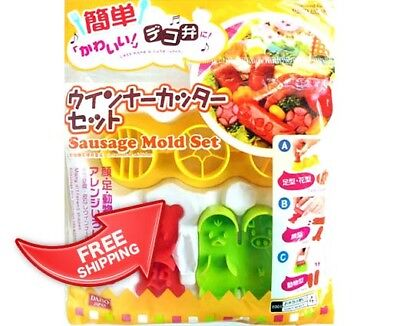 DAISO  SAUSAGE CUTTER Bento Lunch Box Accessory Snack Maker Sausage Mold SET