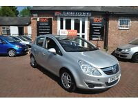VAUXHALL CORSA 1.2 EXCLUSIV A/C 5d 83 BHP 2 OWNER FROM NEW/ 2 KEY (silver) 2010