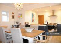 3 bedroom house in West Gate, East Bergholt, Colchester, CO7 (3 bed) (#1015617)