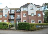 1 bedroom flat in Ashdown House, Chandler's Ford, Eastleigh, SO53 (1 bed)