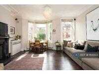1 bedroom flat in Saltram Crescent, London, W9 (1 bed) (#1113003)