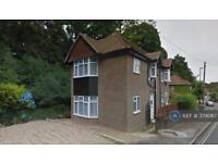 1 bedroom in Burgess Road, Southampton, SO16