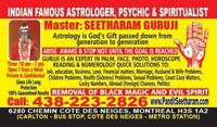 Best Indian Psychic, Astrologer & Palm Reader ph-4382232826