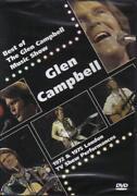 Glen Campbell DVD