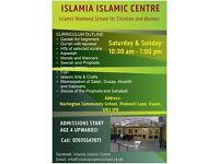 ISLAMIA Quran/Koran/Arabic/Tajweed/Tafseer/Islamic Classes lessons for Children and Women