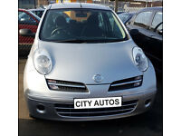 NISSAN MICRA 2006 39,700 MILES 1.2 PETROL 5 DOOR HATCHBACK MANUAL SILVER