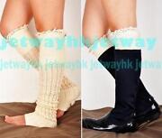 Knee High Boot Socks