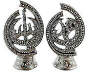 Islamic Wedding Gift