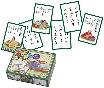 Brand new Hyakunin Isshu card game (with narration CD)