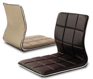 Floor Sitting Brown Chair Faux Leather Cushion Japanese Tatami Chair Zaisu