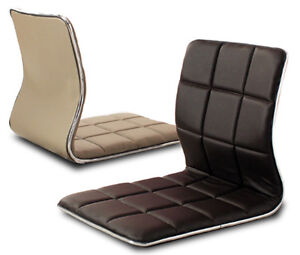 Floor-Sitting-Brown-Chair-Faux-Leather-Cushion-Japanese ...