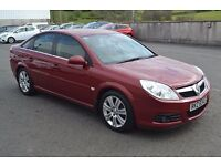 2006 vauxhall vectra 1.9 cdti exclusive f/lift mdl 5 dr m/red 6 sped 120 bhp