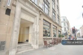 1 bedroom flat in River House, London, EC3N (1 bed) (#946747)