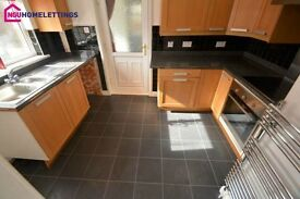 2 bedroom house in Lily Close, Winlaton, Gateshead, Tyne & Wear, NE21