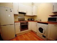 STUDENTS 17/18: Modernised 4 bed flat with separate lounge & broadband available August - NO FEES!