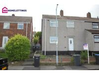 2 bedroom house in College View, Bear Park, County Durham, DH7