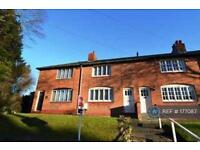 2 bedroom house in Bournville Lane, Birmingham, B30 (2 bed)