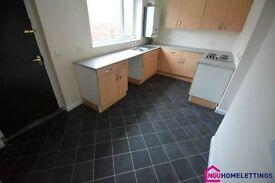 2 bedroom house in Pine Street, Grange Villas, County Durham, DH2