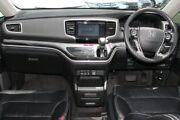 2014 Honda Odyssey RC MY14 VTi-L Grey 7 Speed Constant Variable Wagon Nundah Brisbane North East Preview