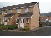 Dulas Island Close, Penrhos Gardens, Caerphilly CF83 2AQ - Modern, Attractive Three Bedroom House