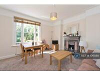 1 bedroom flat in Dealtry Road, London, SW15 (1 bed) (#1060811)