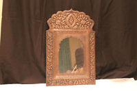 BRASS MUGHAL/ INDIAN IMPORTED MIRROR WALL ART