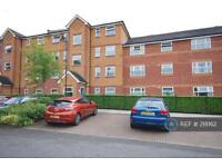 1 bedroom flat in Henry Doulton Drive, London, SW17 (1 bed)
