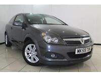 2009 59 VAUXHALL ASTRA 1.8 DESIGN 3DR AUTOMATIC 138 BHP