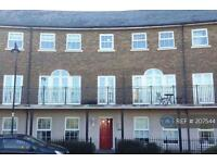 2 bedroom flat in Palladian Circus, Greenhithe, DA9 (2 bed)