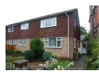 Kedleston Rd, Derby : 2 bedroom 1st floor flat to rent