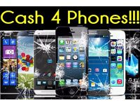Cash 4 Phone, Tablet, iPad, Laptop. phones wanted. samsung, iphone... dj mixer, dj equipment