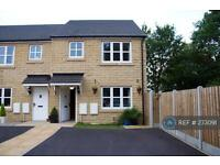 3 bedroom house in Skipton, Skipton, BD23 (3 bed)