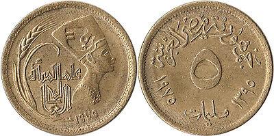 1975 (AH1395) Egypt 5 Milliemes Coin Nefertiti International Women's Year KM#44