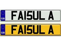 """ FAISAL "" A VERY SPECIAL AND POPULAR ASIAN NAME ON A PRIVATE NUMBER PLATE FOR SALE"